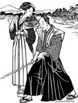 samurai in kataginu