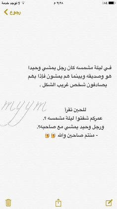 للحين تقرا ههههههههههههههه