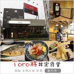 Toro將丼定食堂 自動販賣機點單自己來平價日本料理@公園路假日花市