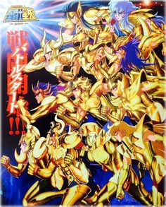 Saint Seiya | Gold Saints