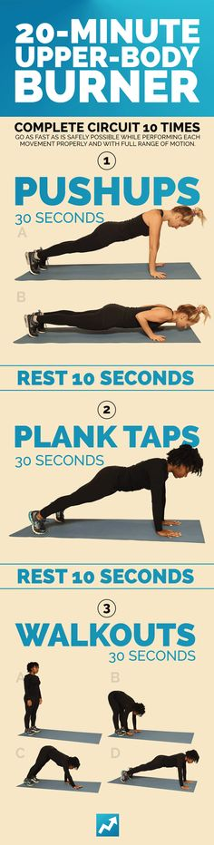 20-Minute Upper-Body Burner | 9 Quick Total-Body Workouts You Can Do Literally Anywhere