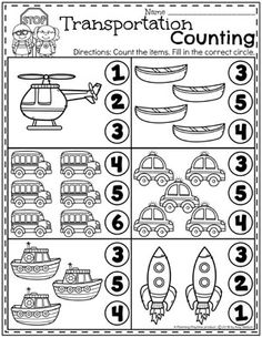 Transportation Worksheets for Preschoolers Worksheets Preschool, Preschool Lesson Plans, Preschool Classroom, Preschool Learning, Alphabet Worksheets, Preschool Printables, Transportation Preschool Activities, Transportation Worksheet, Math Activities