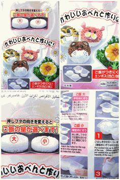 It is so cute onigiri rice ball mold. You can make 2 round shape onigiri rice ball for lunch box at same time. There are English and Japanese instructions on the back of package to use it easily. Your kids love this!!    19cm x 10cm x 5.5cm    onigiri rice ball size - 8cm wide each