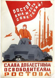 "WW2 era poster from Soviet Union Text on flag: ""Rostov was and is Soviet!"" Text on the bottom: ""Glory to the liberators of Rostov!"""