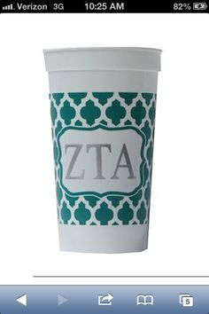 Zeta lattice stadium cup available on preppypinkies.com