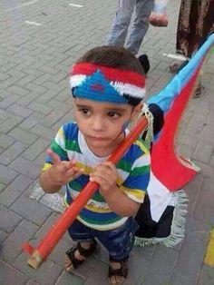 اطفال الجنوب العربي