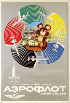 Aeroflot promotional poster : Official Olympic Carrier of the 1980 Olympic Games in Moscow