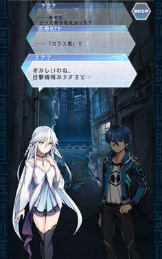 Screenshot_2017-08-12-15-58-08 Game Ui, Ui Design, Anime, Character, Cartoon Movies, Anime Music, User Interface Design, Animation, Lettering
