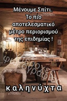 Good Night, Law, Photos, Nighty Night, Pictures, Good Night Wishes