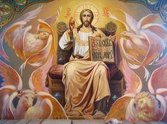 Iconos ortodoxos Señor Jesucristo . spas. de distancia