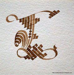 Calligraphie {latine} etc