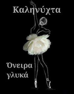 Good Night, Flowers, Plants, Nighty Night, Plant, Royal Icing Flowers, Good Night Wishes, Flower, Florals