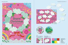 .. Christmas Poster, Kawaii, Pattern, Kids, Design, Winter, Young Children, Winter Time, Boys