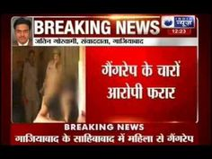 Woman gang-raped inside car in Sahibabad - India News