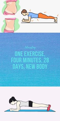 Care logo skincare One Exercise, Four Minutes, 28 Days, New Body Super Bowl Party, Pop Pilates, Weight Loss Tea, Diet Plans For Women, Diets For Women, Health And Beauty Tips, Health Tips, Health Benefits Of Ginger, Honey Benefits