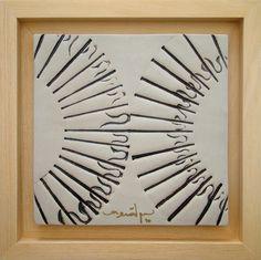 Kemal ULUDAĞ, 2010, IKONO 10.21, 27x27x2 cm, Stoneware-1200 °C