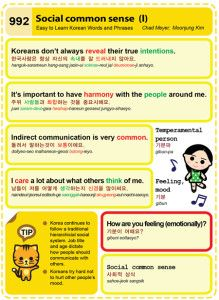 Easy to Learn Korean 992 - Social common sense (part one).  Chad Meyer and Moon-Jung Kim EasytoLearnKorean.com An Illustrated Guide to Korean Korea Times