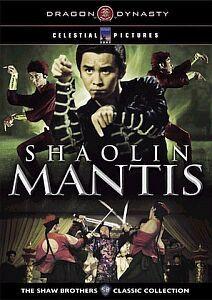 The Shaolin mantis