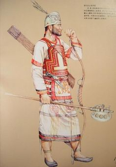 Ancient Chinese Army Uniforms - Shang Dynasty (1600 to 1050 BC)