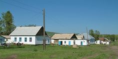 Photo: Village in Kazakhstan