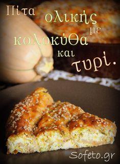 Πίτα με κολοκύθα και τυρί , ολικής αλέσεως! Greek Meze, Bread Recipes, Cooking Recipes, Sticky Buns, Pumpkin Recipes, Sweet Recipes, Banana Bread, Tart, Breakfast