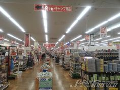 Un super shopping center: SUPER VIVA HOME