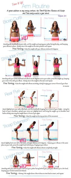 A great addition to any toneitup.com workout, the Tone It Up Arm Routine will Sculpt and Tone every muscle in your arms! ♥ Your Trainers, Karena & Katrina