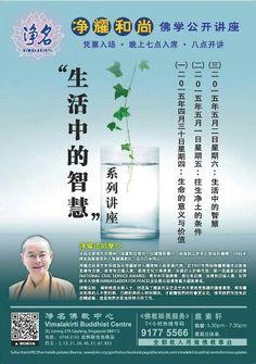 Vimalakirti Buddhist Centre located at 20 Lorong 27A Geylang Singapore 388112. Tel: 67485132