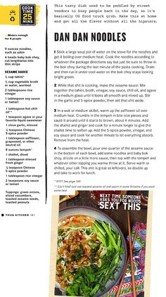 Veggie Tofu Chilaquiles Thug Kitchen: The Official Cookbook: Eat ...