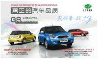 Vendo Autos con Motor Electrico - Akyanuncios.com - Publicidad con anuncios gratis en Ecuador
