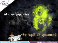 Wish You A Very Happy Ganesh Chaturthi !!  #Festival #Ganesh #GaneshChaturthi #LordGanesh #HappyGaneshChaturthi