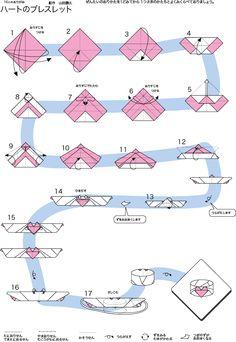 ハートのブレスレット折り方作り方 バレンタインのおりがみ畑