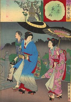 Walking with an Escort by Yoshu Chikanobu