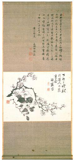 重要文化財 《梅椿図(血染掛軸)》 板倉槐堂筆 慶応3年(1867) 京都国立博物館蔵