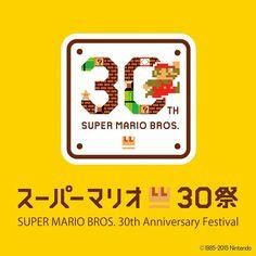 「スーパーマリオ30祭 SUPER MARIO BROS. 30th Anniversary Festival」ロゴ Logo Sign, Typography Logo, Typography Design, Sale Banner, Web Banner, Anniversary Banner, Korea Design, Japan Logo, Badge Logo