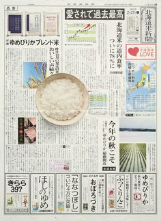 newspaper only about rice!