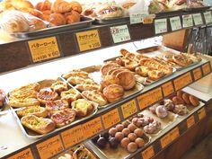 Japanese bakery :) (Sakado shi city, Saitama) オルブロート  埼玉県坂戸市