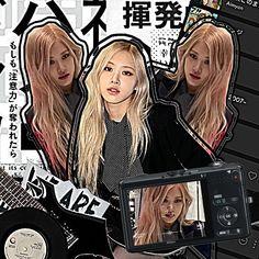 Cute Korean, Korean Girl, Kpop Girl Groups, Kpop Girls, Yg Entertainment, Foto Rose, Pink Movies, Pop Posters, Movie Posters