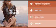 Сайты в оранжевых тонах