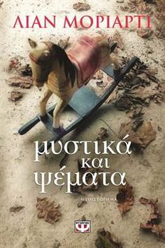 Arcangel Recently Published Work: Greece Photographer: Alison Burford Southern Europe, Moriarty, Creative Photography, Kai, My Books, My Favorite Things, Reading, Book Covers, Greece