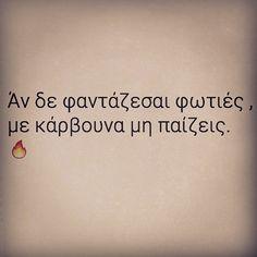 its--teo