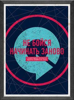 Постер за 17/03/2013