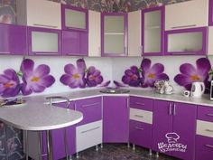 Одноклассники Purple Kitchen Designs, Kitchen Color Trends, Kitchen Room Design, Best Kitchen Designs, Kitchen Colors, Home Decor Kitchen, Kitchen Interior, Purple Kitchen Cabinets, Kitchen Cabinet Remodel