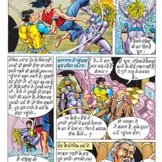 DRACULA KA HAMLA (DRACULA SERIES-1) RC 374 - SJCOMICSSJCOMICS | Mobile Version Comics Pdf, Download Comics, Read Comics, Dracula Series, Peanuts Comics, Comic Books, Reading, Reading Books, Cartoons