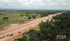 Nam Khone River Bridge north of Vientiane Vientiane, Railroad Tracks, Laos, Bridge, China, River, Bridges, Porcelain Ceramics, Bro