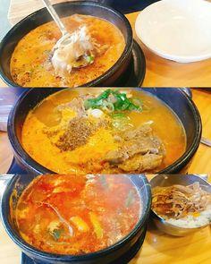 술 먹고 다음 날엔 역시 국밥 아닙니까? 정원주의 손큰 할매순대국에서 스까 드십쇼!