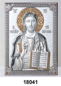 Srebrna Ikona Jezusa Chrystusa Pantokratora, doskonały upominek dla dziecka z okazji I Komunii Świętej. #dla_babci #chrzest #prezent