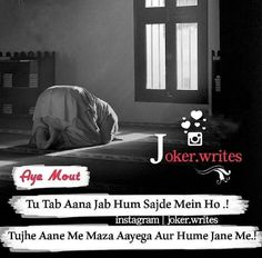 Allah Quotes, Hindi Quotes, Quotations, Truth Quotes, Me Quotes, Secret Love Quotes, Allah Love, Mixed Emotions, Urdu Words