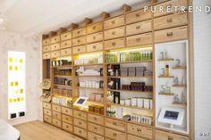 Caudalie Paris Pharmacy Store, Boutique Spa, Flag Shop, Retail Concepts, Retail Store Design, Coffee Shop Design, Display Design, Commercial Design, Stores