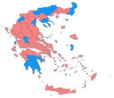 Electoral districts won by SYRIZA and New Democracy in Greek legislative election 2015 Vote Counting, Athens, Shit Happens, Abstract, Politics, Austerity, Officiel, Taekwondo, Finance